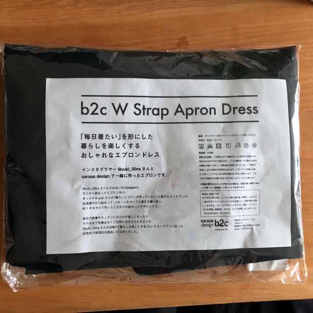 b2c Wストラップ エプロンドレス ワンピースタイプ レディースのワンピース(ロングワンピース/マキシワンピース)の商品写真