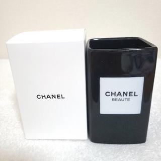 CHANEL - シャネル 2021 花瓶 ペン立て コスメスタンド 販促品 ノベルティ