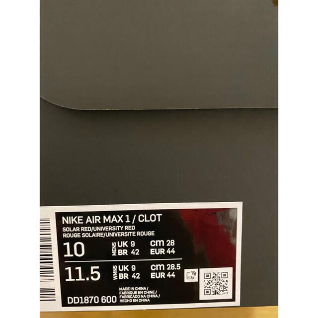 "NIKE(ナイキ)のNIKE CLOT AIR MAX 1 ""K.O.D"" SOLAR RED 28 メンズの靴/シューズ(スニーカー)の商品写真"