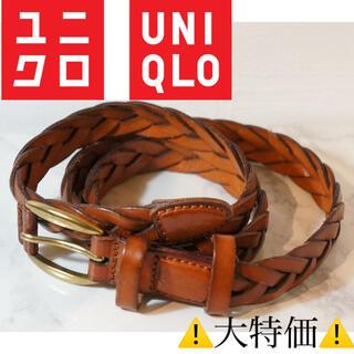 ユニクロ(UNIQLO)の⚠️大特価⚠️✨USED✨UNIQLOベルト(ベルト)