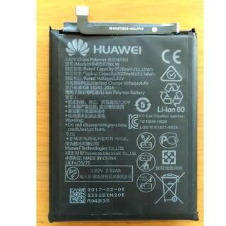 ファーウェイ(HUAWEI)のHUAWEI nova用のバッテリー中古HB405979ECW(バッテリー/充電器)