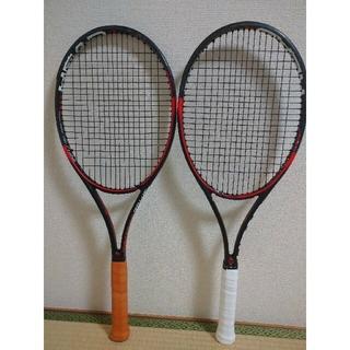 HEAD - ヘッド HEAD プレステージ レフプロ2本セット テニスラケット