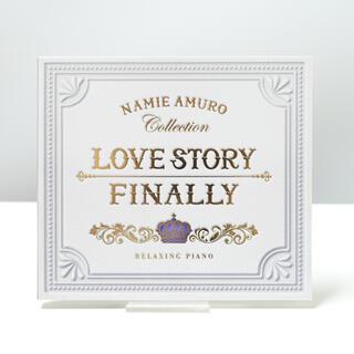 【12曲】Love Story・Finally~安室奈美恵コレクション