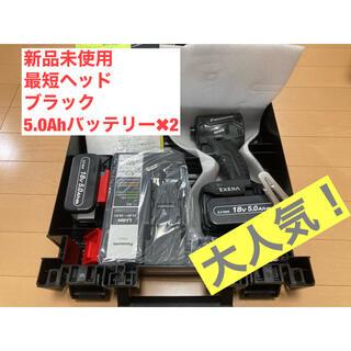 パナソニック(Panasonic)の【匿名配送】パナソニック 充電インパクトドライバー EZ1PD1J18D-B(工具/メンテナンス)