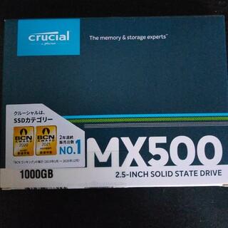 Crucial SSD 1.0 TB CT1000MX500SSD1JP(PCパーツ)