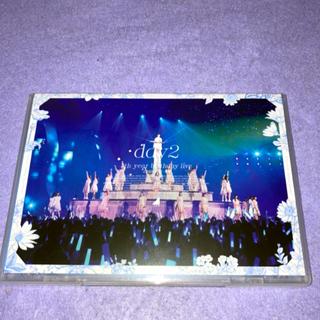 ノギザカフォーティーシックス(乃木坂46)の7th YEAR BIRTHDAY LIVE Day2 Blu-ray(ミュージック)