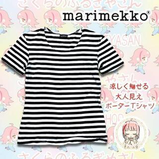マリメッコ(marimekko)のマリメッコ ボーダー Tシャツ S ストライプ モノトーン かわいい Uネック(Tシャツ(半袖/袖なし))