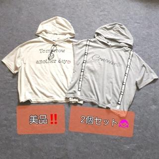 サイズ160... 薄手ゆったりパーカー2点セット(Tシャツ/カットソー)