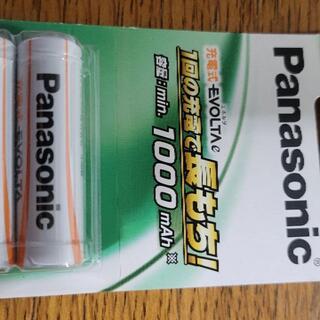 パナソニック(Panasonic)のパナソニック 充電式EVOLTA 単3形充電池 2本パック BK-3LLB/2B(その他)