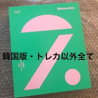 ボウダンショウネンダン(防弾少年団(BTS))のBTS Memories 2020 DVD 韓国版(アイドル)