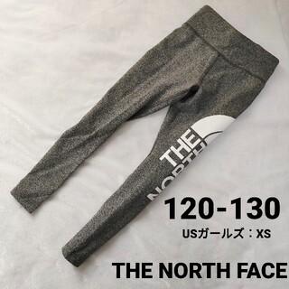 ザノースフェイス(THE NORTH FACE)のノースフェイス レギンス タイツ キッズ 120130グレーホワイトハーフドーム(パンツ/スパッツ)