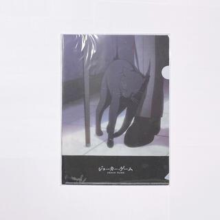 カドカワショテン(角川書店)のジョーカー・ゲーム 「黒猫ヨルの冒険」クリアファイルセット(クリアファイル)