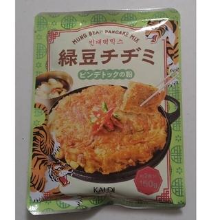 KALDI - KALDI 緑豆チヂミ