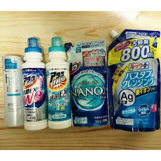 カオウ(花王)の未使用 洗剤 シャンプー セット 花王・ライオン・P&G(洗剤/柔軟剤)