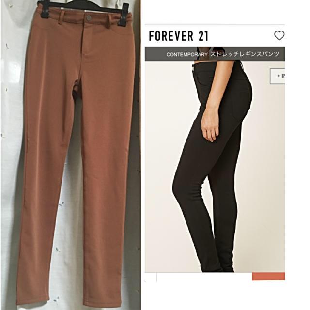 FOREVER 21(フォーエバートゥエンティーワン)の新品✨テラコッタ ストレッチパンツ❤️スキニーパンツ Forever21 レディースのパンツ(スキニーパンツ)の商品写真
