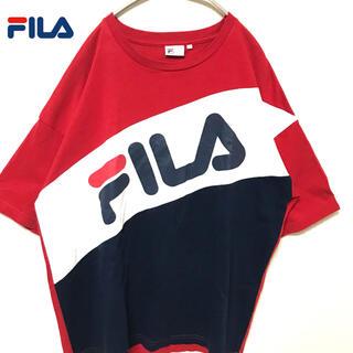 フィラ(FILA)の☆大人気☆ FILA 半袖Tシャツ ビックロゴ オシャレデザイン送料無料(Tシャツ/カットソー(半袖/袖なし))