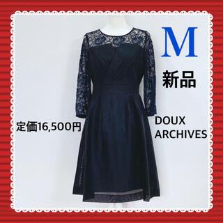 ドゥアルシーヴ(Doux archives)のベアトップ風ドレス ワンピース ドゥアルシーヴ スカート レース M ネイビー(ひざ丈ワンピース)