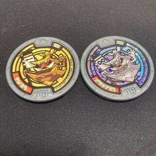 妖怪ウォッチ 妖怪メダル キンカクとプラチナカカクセット(その他)