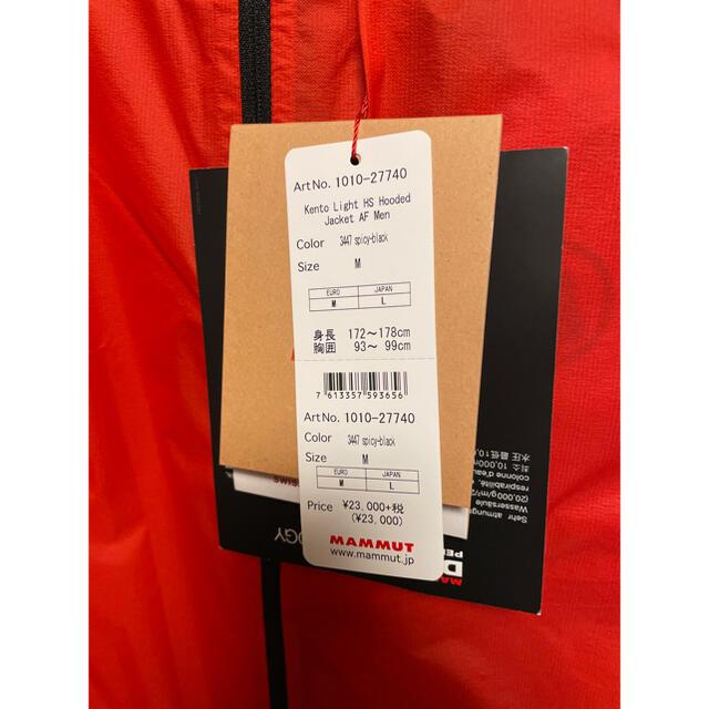 Mammut(マムート)のマムート ケントライトHSフーデッドジャケット 値下げ不可 メンズのジャケット/アウター(マウンテンパーカー)の商品写真