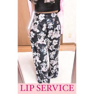 リップサービス(LIP SERVICE)の3978.LIP SERVICE ハイウエスト 花柄 サイドスリット パンツ(カジュアルパンツ)