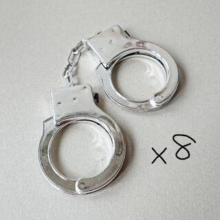 手錠(シルバー)*8(小道具)