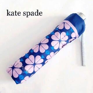 ケイトスペードニューヨーク(kate spade new york)の未使用 ケイトスペードニューヨーク晴雨兼用傘(傘)