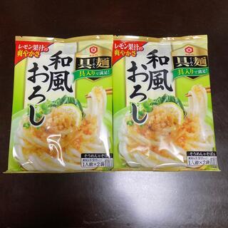 キッコーマン(キッコーマン)の具麺 和風おろし 2袋セット(レトルト食品)