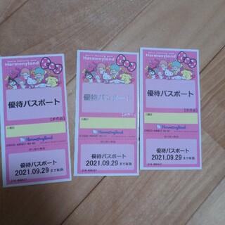 サンリオ(サンリオ)のハーモニーランド パスカード チケット 3枚セット(遊園地/テーマパーク)