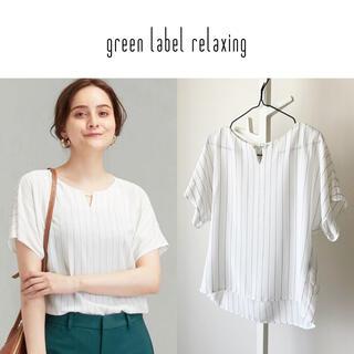 グリーンレーベルリラクシング(green label relaxing)のgreen label relaxing DパーツツキJKINブラウス (シャツ/ブラウス(半袖/袖なし))