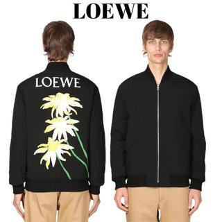 ディオールオム(DIOR HOMME)の【新品未使用タグ付き】Loewe 20ss ブルゾン(ブルゾン)