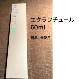 アルビオン(ALBION)のエクラフチュール 60ml(ブースター/導入液)
