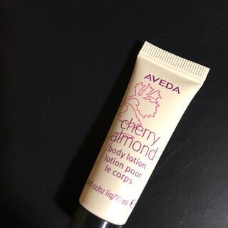 アヴェダ(AVEDA)のアヴェダ サンプル チェリーアーモンドシリーズ ボディローション10ml (ボディローション/ミルク)