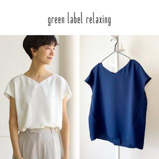 グリーンレーベルリラクシング(green label relaxing)のgreen label relaxing ハートネックフレンチスリーブブラウス(シャツ/ブラウス(半袖/袖なし))