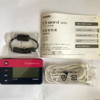 カシオ(CASIO)のCASIO EX-word with デジタル単語帳 XC-U30 XC-U40(その他)