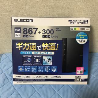 エレコム(ELECOM)の無線ルーター(その他)