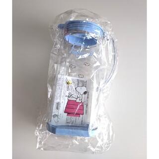 スヌーピー(SNOOPY)の新品 スヌーピー 水出し クリアボトル 1.2リットル 冷水筒 日本製 大(その他)
