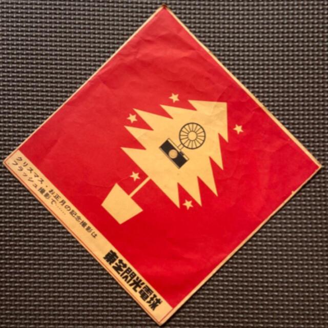 東芝(トウシバ)の昭和レトロ 昭和 レトロ 東芝 クリスマスXmasソング雑貨 ソノシート 雑貨 エンタメ/ホビーのCD(宗教音楽)の商品写真