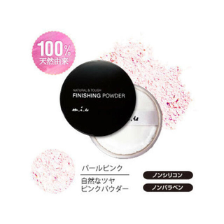 CHACOTT - miu フィニッシングパウダー パールpink 残9.5 色白ブルベ
