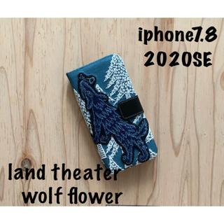ミナペルホネン(mina perhonen)の【231】landtheater×wolfflower♡ミナペルホネン(iPhoneケース)