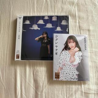 エヌエムビーフォーティーエイト(NMB48)のNMB48 CD 原かれん(ポップス/ロック(邦楽))