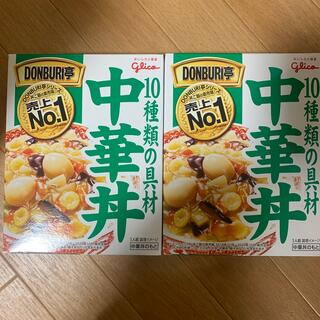 グリコ(グリコ)の中華丼 レトルト 2つ(レトルト食品)
