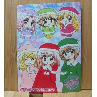 ショウガクカン(小学館)のCiao selection Shinozuka collection カード(カード)