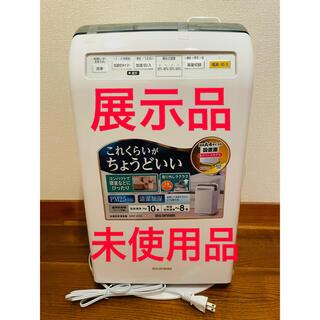 アイリスオーヤマ(アイリスオーヤマ)のアイリスオーヤマ IRIS 加湿 空気清浄機 10畳 HXF-A25-W (空気清浄器)