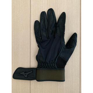 ミズノ(MIZUNO)のミズノ ミズノグローバルエリート 守備用手袋 守備手 守備用 左手用 右投手用(防具)
