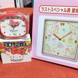 サンリオ(サンリオ)の掛け時計、卓上クロック セット、サンリオ(キャラクターグッズ)