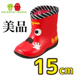 長靴 レインブーツ 15cm ムック キッズ 靴(長靴/レインシューズ)