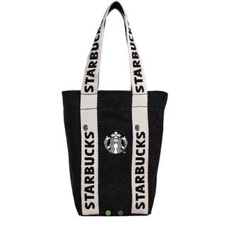 スターバックスコーヒー(Starbucks Coffee)のスターバックス 台湾 ボトルバッグ(トートバッグ)