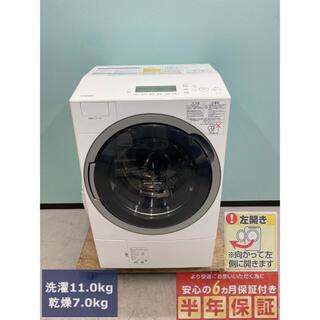 東芝 - 東芝ドラム式洗濯機 TW-117V5L Bigマジックドラム11kg/6.0kg