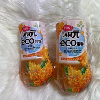 小林製薬 - 新品 消臭元 キンモクセイの香り(2個セット)