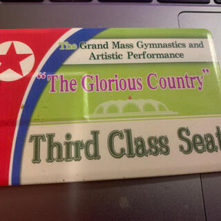 北朝鮮 メモリーカード(その他)